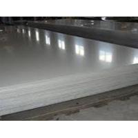 Wholesale Wholesale Price Etching Astm 201 No-8 Slit Edge Stainless Steel Plate from china suppliers