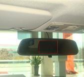 Smart Rear View System