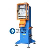 Wholesale AP2000 Airspace Machine from china suppliers