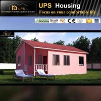 Modular House modular design homes