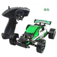China Plastic Toy Mould, Remote control car _ B -- Chinese Toys factory on sale