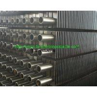 Finned Tube----Square Fin Tube, Rectangular fin tubes