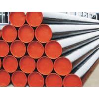 Wholesale API 5L B a53b erw steel pipe,seamless pipe manufacturing process pdf,seamless-steel-pipe-pile from china suppliers