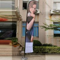 3.5m Outdoor Feather Banner