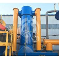 Buy cheap Biomass Burner Gasifier from wholesalers