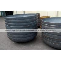 Buy cheap Carbon steel Cap from wholesalers