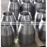 Buy cheap Alloy steel Reducer from wholesalers