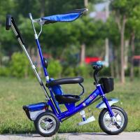 Buy cheap Balance Bike PRODUCT NAME:Byson-BT-1 from wholesalers