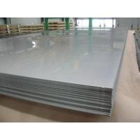 Wholesale ASTM A240 309S Stainless steel plate from china suppliers