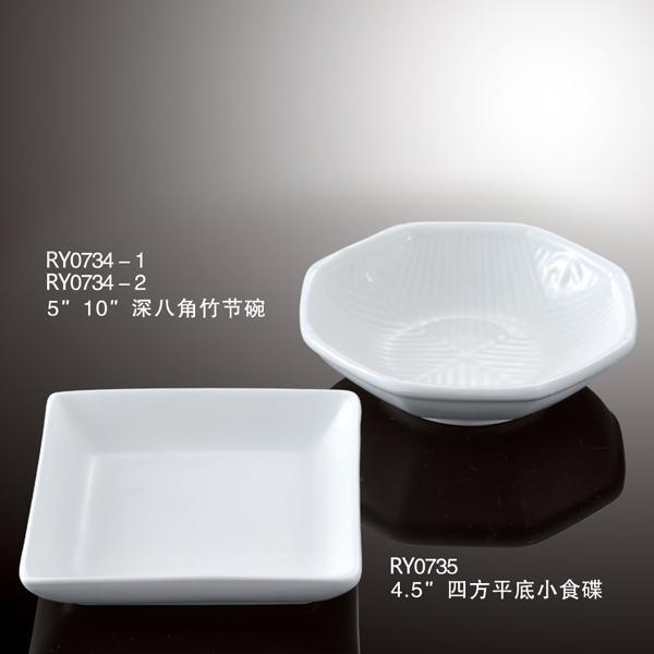 Quality Round Bamboo Dish-RY0734 for sale