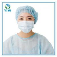 Wholesale Disposable Face Mask Product Type:YA-102 from china suppliers