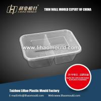 square container thin wall mould for dishware