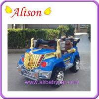 Wholesale Stroller & Push car C02011 toy cars for sale from china suppliers