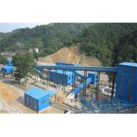 Wholesale Scheelite Flotation Production Line from china suppliers