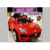Wholesale Electric toy car series MY3-001 from china suppliers