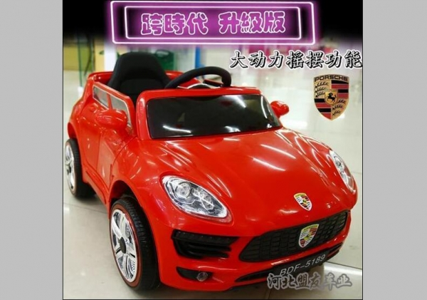 Quality Electric toy car series MY3-001 for sale