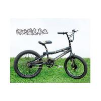 Wholesale Bicycle Series MY2-009 from china suppliers