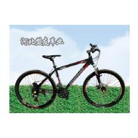 Wholesale Bicycle Series MY2-003 from china suppliers
