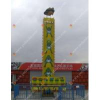 Wholesale Jump Ride Jump Frog from china suppliers