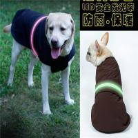 Wholesale Dog clothes DM10022 from china suppliers