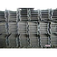Wholesale 201 stainless steel I-beam from china suppliers