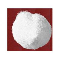 Wholesale wollastonite powder from china suppliers