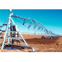 DYP Center Pivot irrigation machine