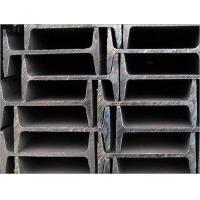 Wholesale MS I Beam from china suppliers
