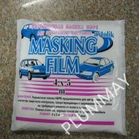 Wholesale Plastic Flim Drop sheet roll Drop cloth Dust sheet cover from china suppliers