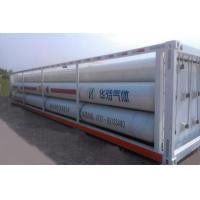 Buy cheap Industrial Hydrogen from wholesalers