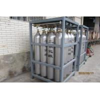 Buy cheap Industrial Carbon dioxide from wholesalers