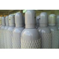 Buy cheap Hexafluoroethane from wholesalers