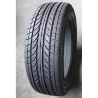 Wholesale PCR TYRE No: tyre 016 from china suppliers