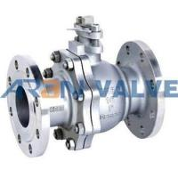 China Super Duplex Stainless Steel Ball Valve on sale