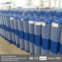 Wholesale Compressed Medical Oxygen Cylinder from china suppliers