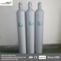 Wholesale High Purity Krypton 99.999% Kr Gas from china suppliers