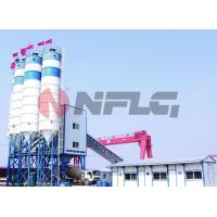 Buy cheap HSR Concrete Mixing Plant from wholesalers