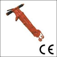 Buy cheap Concrete Breaker from wholesalers