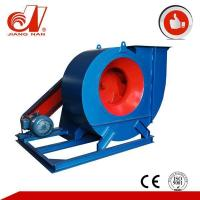 Wholesale Air Filter Abrasion Resistant Industrial Dust Collector Centrifugal Blower Fan Machine from china suppliers