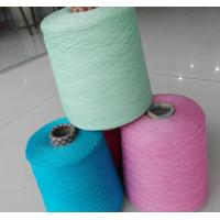 Wholesale Plastic granule cotton yarn for knitting with high quality from china suppliers
