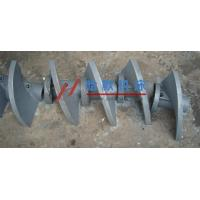 Wholesale Engineering parts The blade of the machine tool of the prosperous day from china suppliers