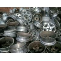 Wholesale Metal Products aluminium wheel scrap from china suppliers