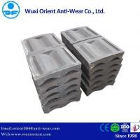 High Wear Resistant Cast Iron Mill Corrugated Liner
