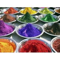 Wholesale SOLVENT DYES METAL COMPLEX SOLVET DYES from china suppliers