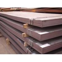 Wholesale ASTM A569 A36 AISI 1010 Hot Rolled Carbon Steel Plate Mild Steel Plate from china suppliers