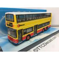 Buses CORGI 43205 Olympian Alexander 3 Axle -Citybus - PRE OWNED