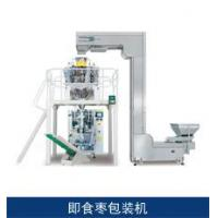 Electricity suppliers food Instant jujube packing machine