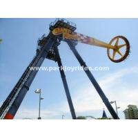 Carousel Ride Best Selling Outdoor Attractions Big Pendulum for Sale