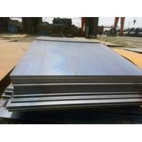 Wholesale Hot Rolled Heavy Steel Plates from china suppliers