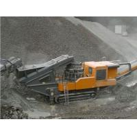 Wholesale Tracked mobile cone crusher from china suppliers